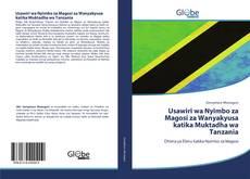 Обложка Usawiri wa Nyimbo za Magosi za Wanyakyusa katika Muktadha wa Tanzania