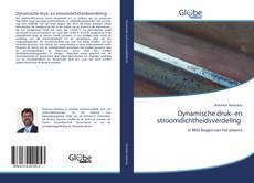 Обложка Dynamische druk- en stroomdichtheidsverdeling