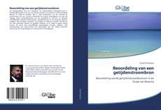 Beoordeling van een getijdenstroombron kitap kapağı