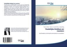 Bookcover of Stedelijke blokken en roosters