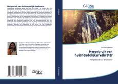 Bookcover of Hergebruik van huishoudelijk afvalwater