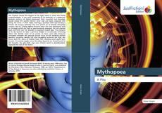 Mythopoea的封面