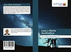 Обложка Loas a María Auxiliadora
