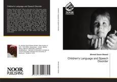 Обложка Children's Language and Speech Disorder