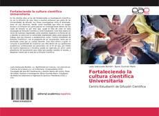 Обложка Fortaleciendo la cultura científica Universitaria