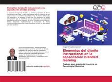 Elementos del diseño instruccional en la capacitación blended learning的封面