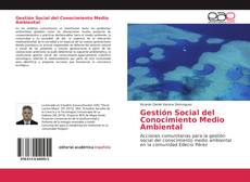 Gestión Social del Conocimiento Medio Ambiental的封面
