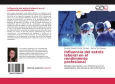 Bookcover of Influencia del estrés laboral en el rendimiento profesional