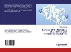 Portada del libro de Features of the formation of modern higher educational institutions