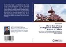 Bookcover of World Best Wining Management Philosophy: Bagavath Geetha