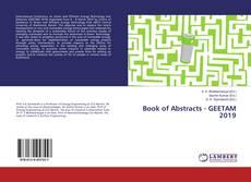 Обложка Book of Abstracts - GEETAM 2019