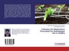 Обложка A Review On Medications Prescribed For Kalladaippu Noi In Siddha