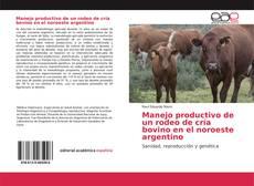 Manejo productivo de un rodeo de cría bovino en el noroeste argentino的封面