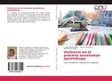 Violencia en el proceso enseñanza-aprendizaje的封面