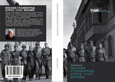 МОСКВА СТАЛИНГРАДКУРСК D-DAY БЕРЛИН kitap kapağı