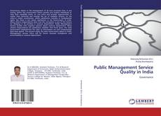 Bookcover of Public Management Service Quality in India