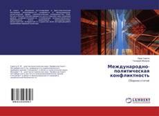 Buchcover von Международно-политическая конфликтность