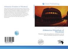 Обложка Athanasius (Grandson of Theodora)