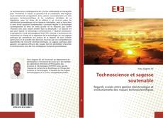 Technoscience et sagesse soutenable的封面