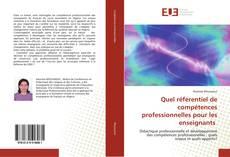 Обложка Quel référentiel de compétences professionnelles pour les enseignants