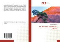 Обложка Le droit du travail au Tchad