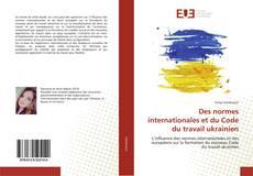 Bookcover of Des normes internationales et du Code du travail ukrainien