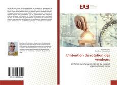 Обложка L'intention de rotation des vendeurs