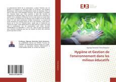 Обложка Hygiène et Gestion de l'environnement dans les milieux éducatifs