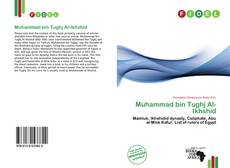 Bookcover of Muhammad bin Tughj Al-Ikhshid
