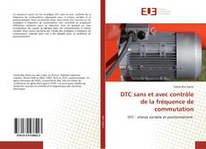 Обложка DTC sans et avec contrôle de la fréquence de commutation