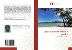 Portada del libro de Cœur à louer et amour à vendre