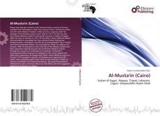 Al-Musta'in (Cairo) kitap kapağı