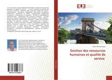 Обложка Gestion des ressources humaines et qualité de service