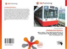 Jimbōchō Station的封面