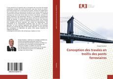 Обложка Conception des travées en treillis des ponts ferroviaires