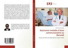Assurance maladie à base communautaire au Burundi的封面