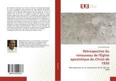 Copertina di Rétrospective du renouveau de l'Église apostolique du Christ de 1930