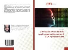 Couverture de L'industrie 4.0 au sein du service approvisionnement à OCP phousboucra