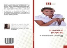 LES POINTS DE SUSPENSION的封面