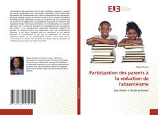 Bookcover of Participation des parents à la réduction de l'absentéisme
