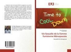 Обложка Vie Sexuelle de la Femme Tunisienne Ménopausée