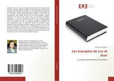 Copertina di Les évangiles de Luc et Jean