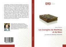 Les évangiles de Matthieu et de Marc的封面