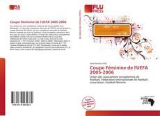 Обложка Coupe Féminine de l'UEFA 2005-2006