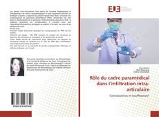 Bookcover of Rôle du cadre paramédical dans l'infiltration intra-articulaire