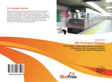 Capa do livro de Kii-Yamada Station