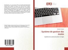 Buchcover von Système de gestion des écoles