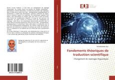 Borítókép a  Fondements théoriques de traduction scientifique - hoz