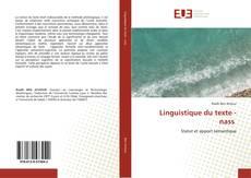 Linguistique du texte - nass的封面