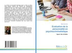 Evaluation de la personnalité en psychocriminalistique的封面